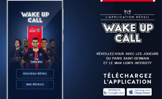 wake-up-call-psg-man
