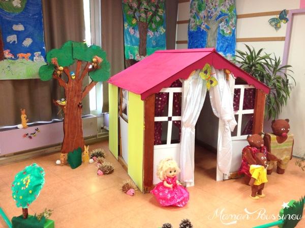 Exposition de fin d'année scolaire – Moyenne Section Maternelle